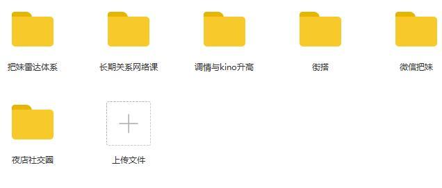 amigo恋上团队《红蓝法则》百度网盘下载