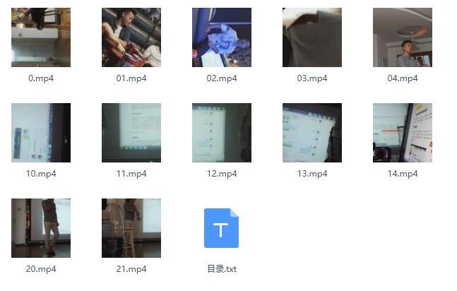 恋爱小贴士《线下视频课程》完整版