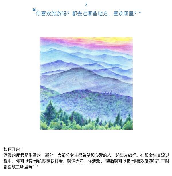 乐鱼《聊天宝典》PDF电子书