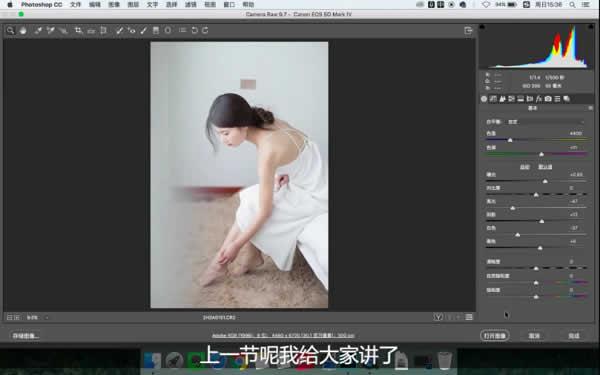 摄影教程《如何帮女朋友在家拍一组性感写真》